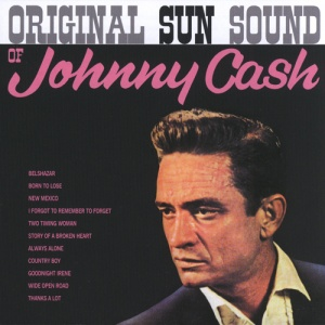 The Original Sun Sound